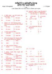 Bangla School Model    Noybettec.doc.docx