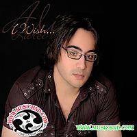 Ali Zarei - 04 Ghazal - Banoy Bahar.mp3