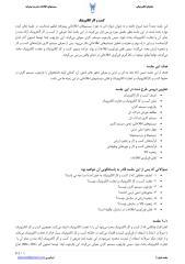 mis 01.pdf